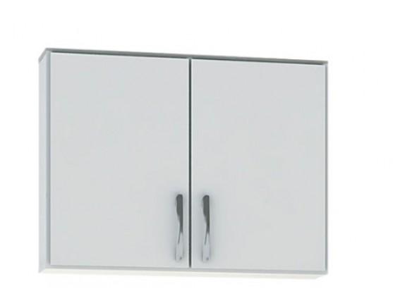 Modulado Cozinha Bruna II 4601 Armário 2 Portas